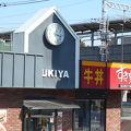 写真:すき家 (第一京浜鮫洲店  )