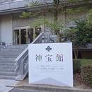 宗像大社神宝館
