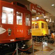 東京葛西の地下鉄博物館(ちかはく)へ行ってきた