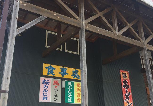 サンQふる郷市場