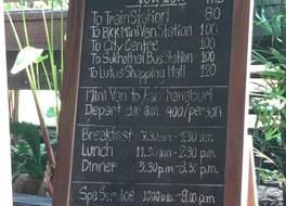 バーン タイ ハウス 写真