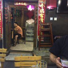 宝源餃子屋