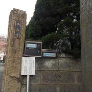 高輪台のお寺
