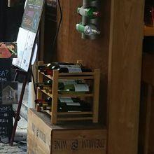 甲州ワインのお店