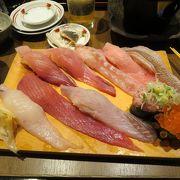 お寿司も定食も!