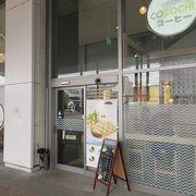 高知駅舎内の数少ない喫茶店。