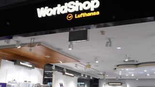 ターミナル1にある2つの店舗のうちの一つ
