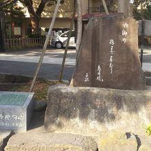 稲毛神社の社殿に近い