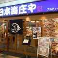 写真:日本海庄や アスティ一宮店