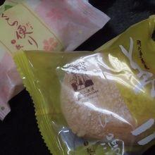 岡山夢菓匠 敷島堂  大元店