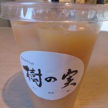 白桃ジュースを飲みました