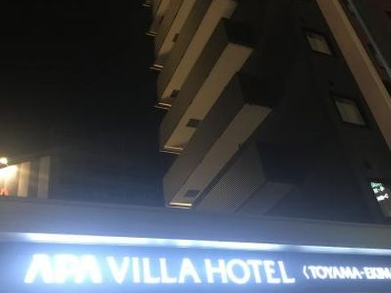 アパヴィラホテル<富山駅前>(アパホテルズ&リゾーツ) 写真