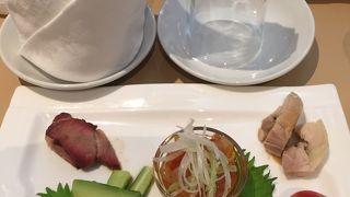 中国菜家 日日香