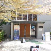 飛鳥山公園内にある博物館の一つ