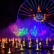 水と光の壮大なショー