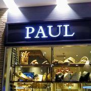フランスを思い出す「PAUL」のパン