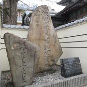 坂本龍馬誕生地と同じ位に立派な碑。