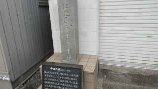 中江兆民生誕地