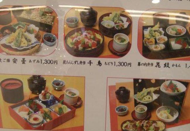 リーズナブルな和食を