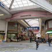 鮮魚店も多く特徴ある商店街です。