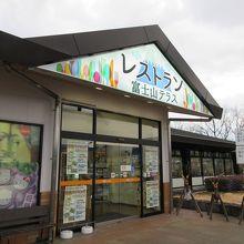 メニューも豊富な、サービスエリア内のレストランです。