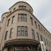 入場無料の県立博物館。