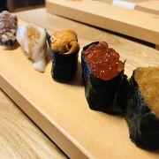 蝦夷前寿司を堪能できます
