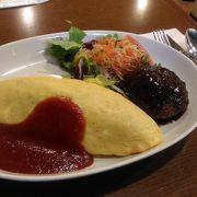 上野駅の構内で、人気の洋食が味わえます。