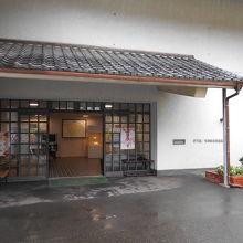 伊万里 有田焼伝統産業会館
