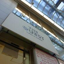 THE GUEST cafe&diner 大阪
