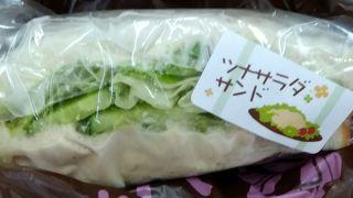 アビのパン