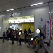 いただいた「福岡観光ガイドブック」が便利でした。