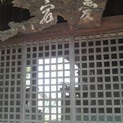 織田家ゆかりの木ノ下城の跡があった神社