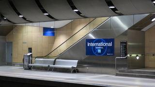 空港の地下
