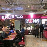 上海は物価高、また値上げ。