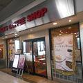 写真:BECK'S COFFEE SHOP 南船橋店