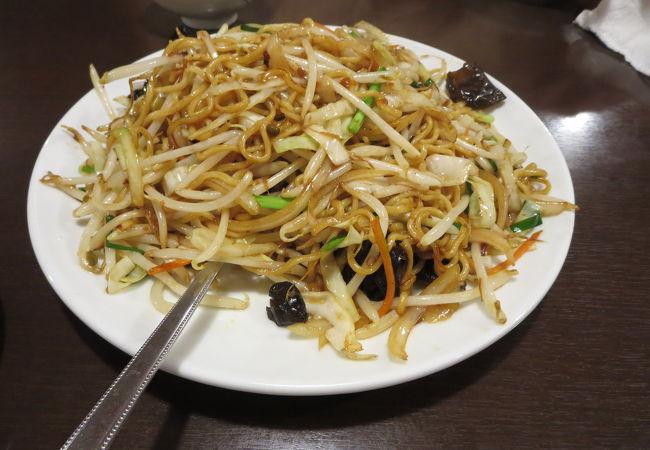 台湾料理 三福源
