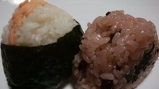 おむすびcafe ぐぅ エトモ武蔵小山店