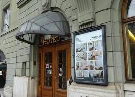 ホテル ナショナル ベルン