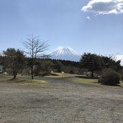 富士山を見ながらまったりと