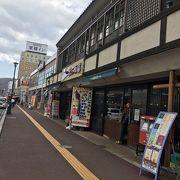 函館朝市でいか釣りや海鮮丼