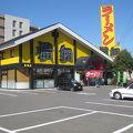 写真:ラーメン横綱 高槻店