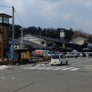 町の中にある道の駅って珍しいような気が