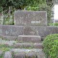 写真:品川台場礎石の碑