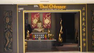 タイ オデッセイ (ファーレンハイト88店)