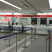 名古屋空港 (県営名古屋空港)