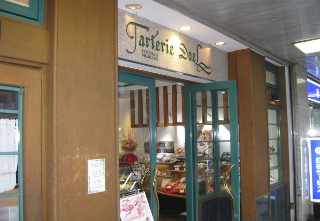 茨木の洋菓子の代表