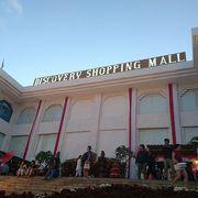 近代的なショッピングモール