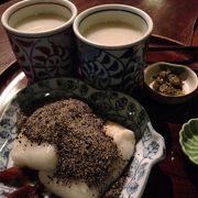 一休みの茶屋