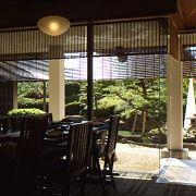 広島の日本料理店